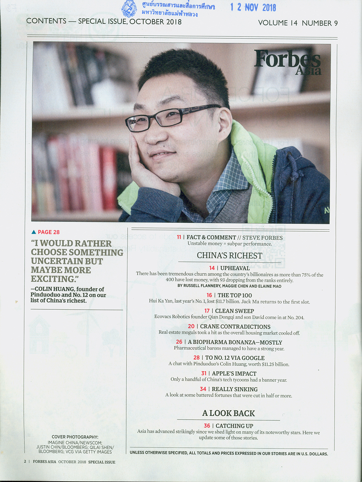 Forbes Asia (Special Issue, October 2018) – Current Contents