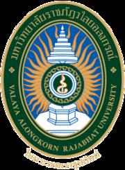 สำนักวิทยบริการและเทคโนโลยีสารสนเทศ มหาวิทยาลัยราชภัฏวไลยอลงกรณ์ ในพระบรมราชูปถัมภ์