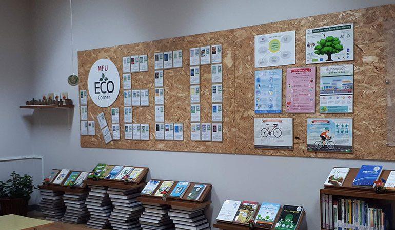 มุม ECO Corner
