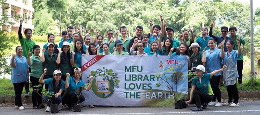 กิจกรรม MFU LIBRARY LOVES THE EARTH