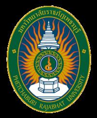 สำนักวิทยบริการและเทคโนโลยีสารสนเทศ มหาวิทยาลัยราชภัฏเพชรบุรี