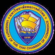 สำนักหอสมุดกลาง มหาวิทยาลัยหอการค้าไทย