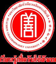ศูนย์บรรณสารสนเทศ มหาวิทยาลัยหัวเฉียวเฉลิมพระเกียรติ