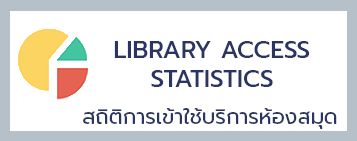 library-stat-access