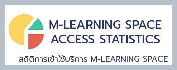 library-stat-m-learning