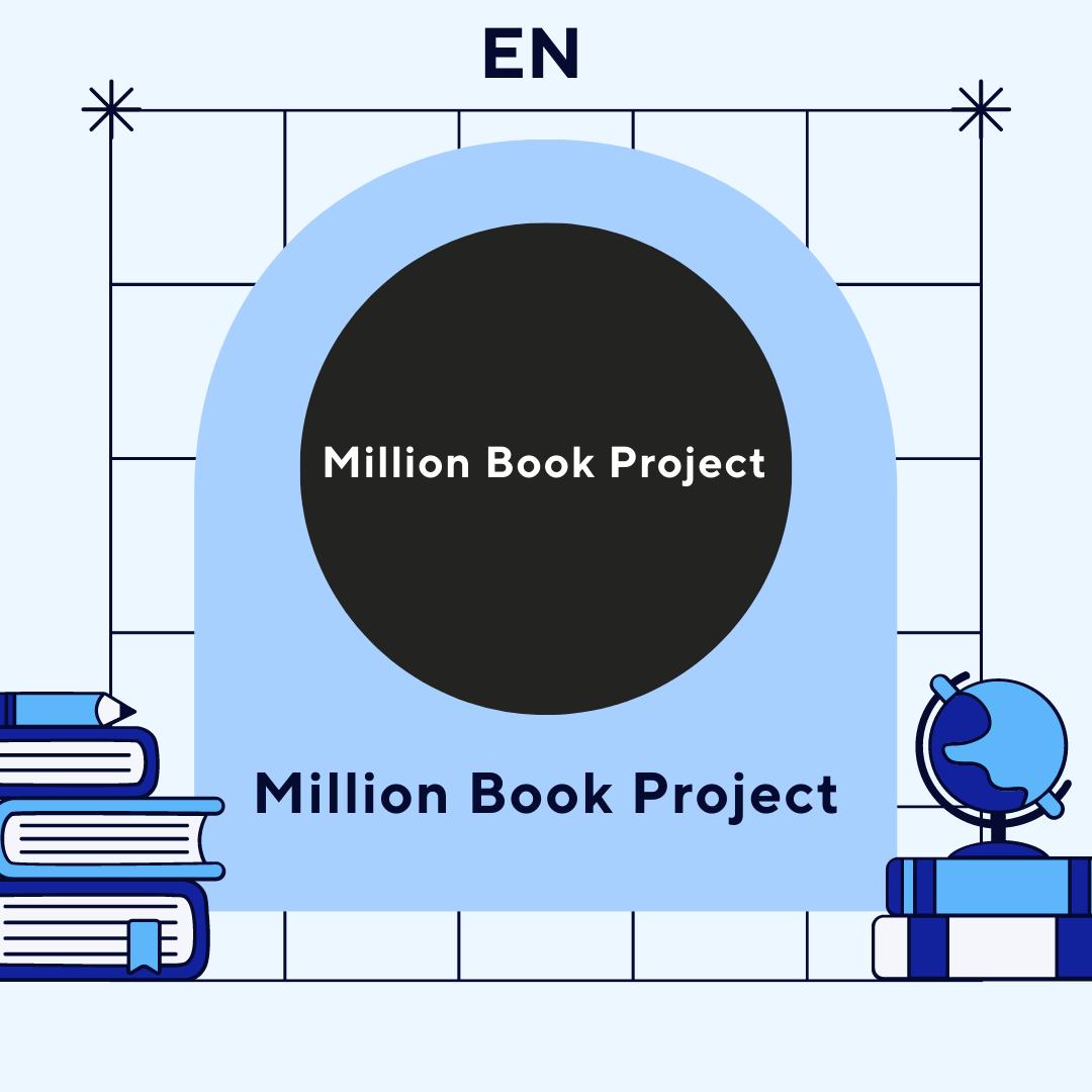 EN-Ebook05