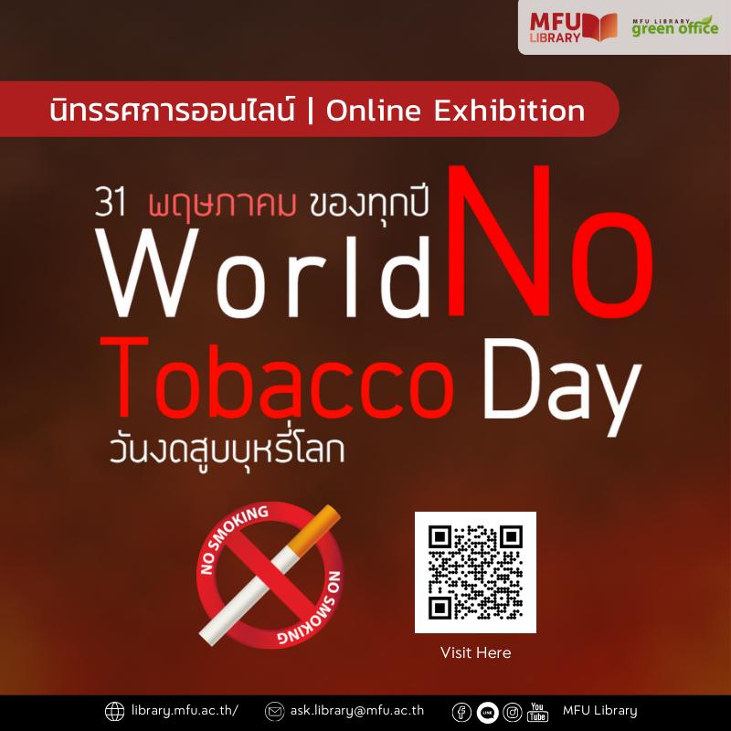 Online-Exhibition-001
