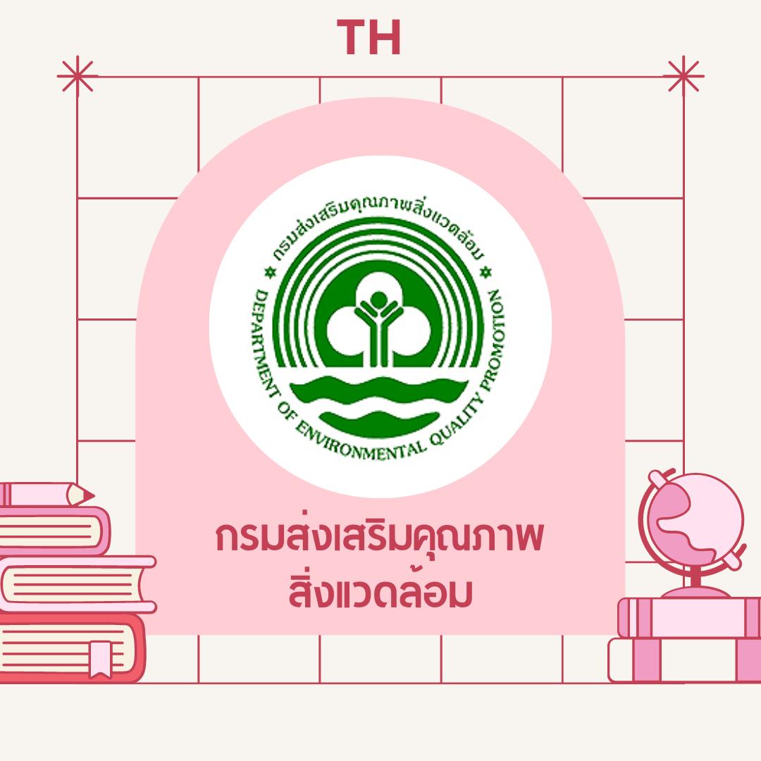TH-Ebook11