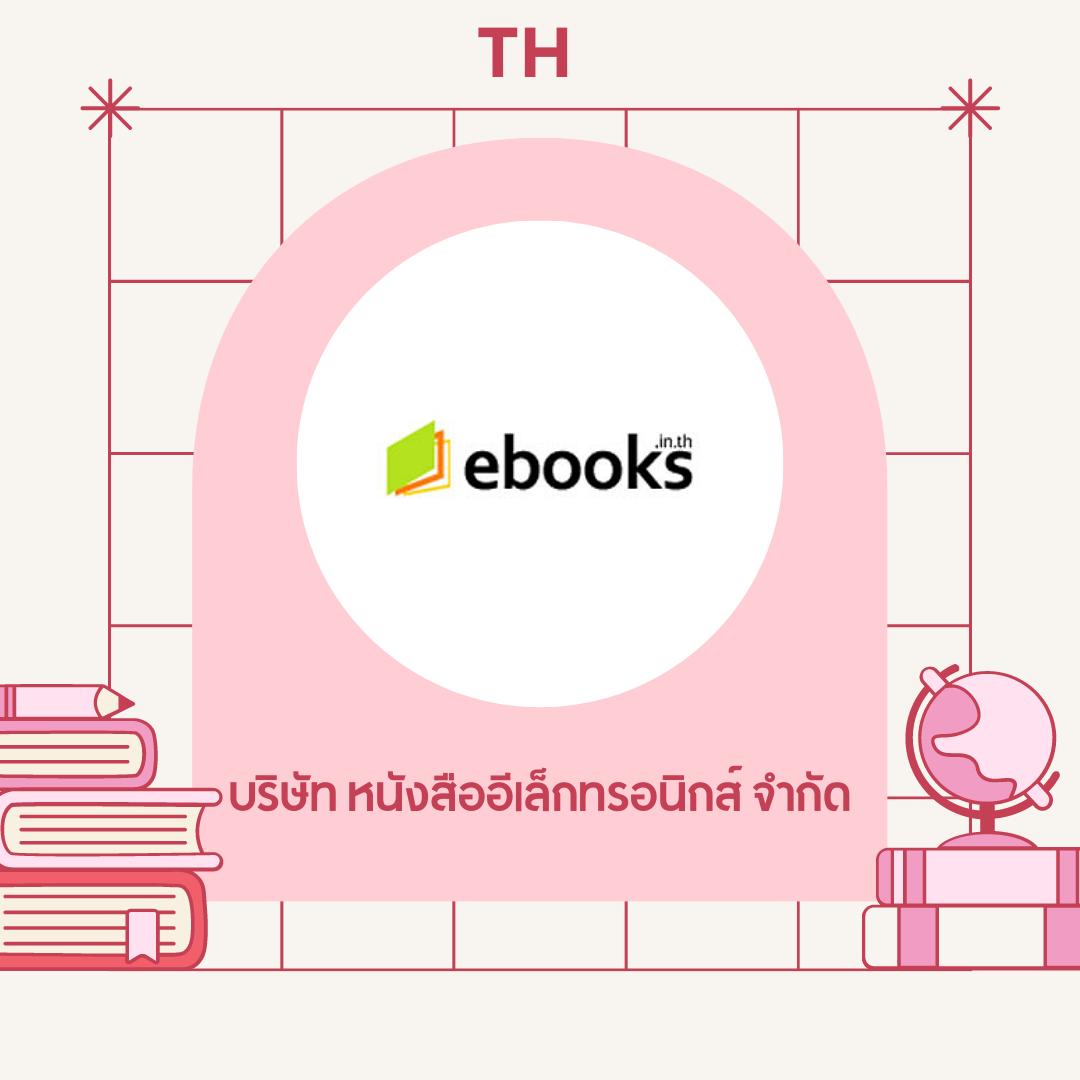 TH-Ebook13