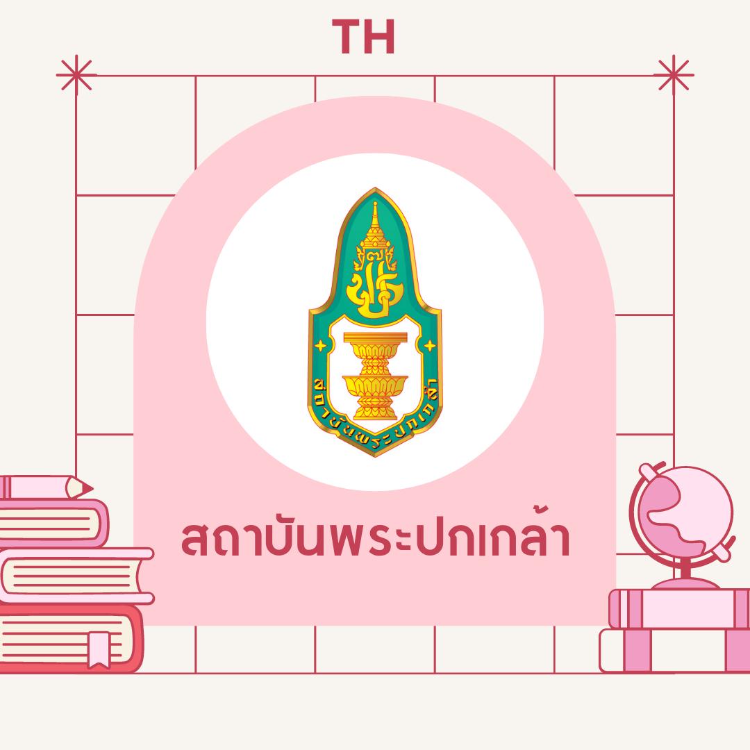 TH-Ebook16